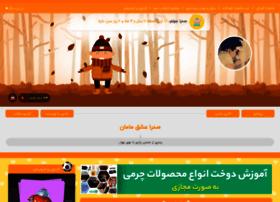 sadra5.niniweblog.com