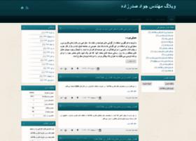 sadrzade.blog.ir