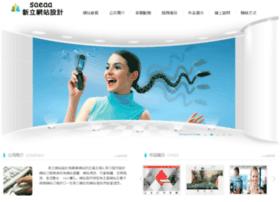 Saeaa.com