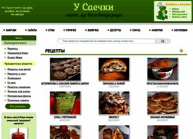 saechka.ru