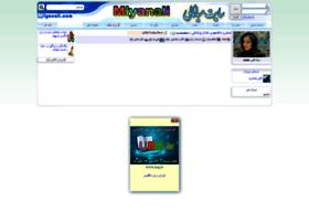 saedmihri.miyanali.com