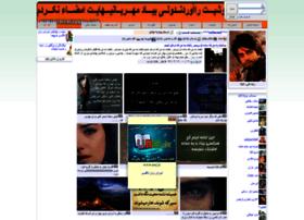 saeed-salmani.miyanali.com