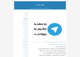 saeedie.blogfa.com