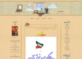 saeedsos.blogfa.com