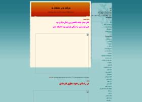 saeid-sadeghi.blogfa.com