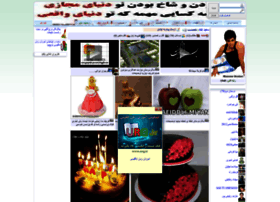 saeiddli.miyanali.com