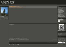 saesae1130.militaryblog.jp
