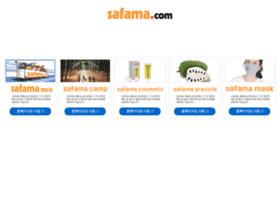 safama.com