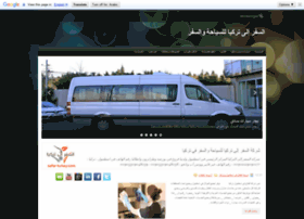 safar-turkey.blogspot.com.tr