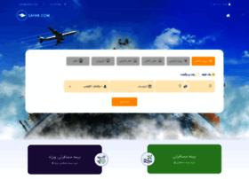 safar.com