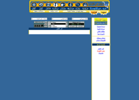 safara.com