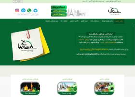 safarhayeziba.com