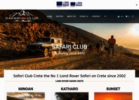 safari.gr