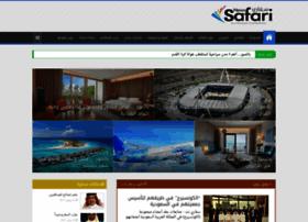 safarin.net