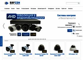 safcon.ru
