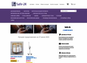 safe-24.ru