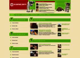 safe-animals.ru