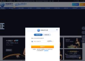 safe-browsing.net