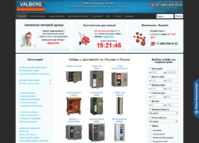 safe-intex.ru