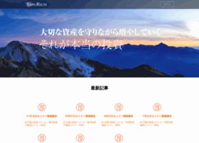 safe-rich.jp