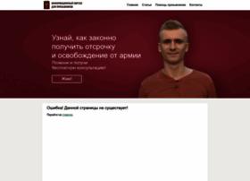 safebilet.ru