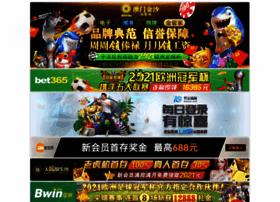 safegamingzone.com