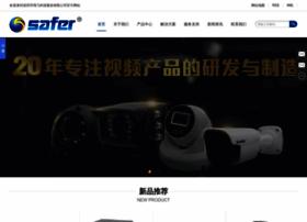 safer.com.cn