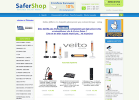 safershop.gr