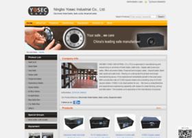 safes-china.com