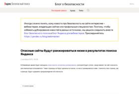 safesearch.ya.ru