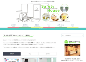 safety-house.com