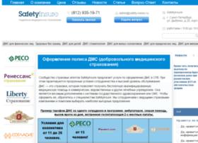 safety-kasko.ru