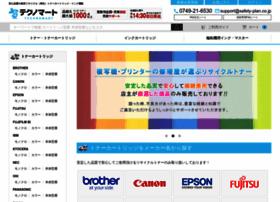 safety-plan.co.jp