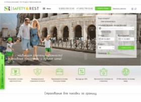 safety-rest.ru