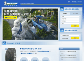 safety.michelin.com.cn