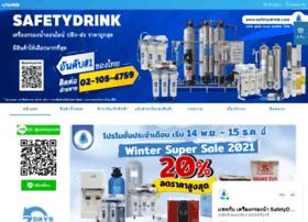 safetydrink.com