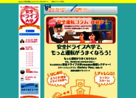 safetyrec.jp