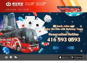 safewaytours.net