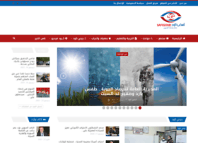 safigoud.com