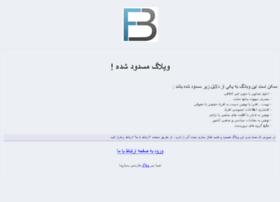 safir.fardblog.com