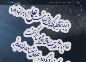 safirehedayat.com