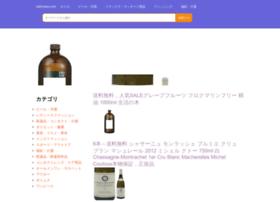 safirnews.com