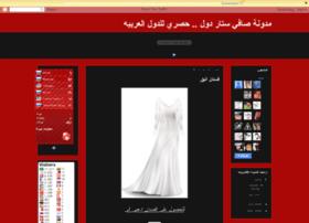 safiy-stardoll.blogspot.com