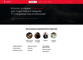 safonovo.unassvadba.ru