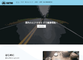 safro.org