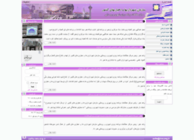 safta.imo.org.ir