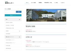 saga-ed.jp