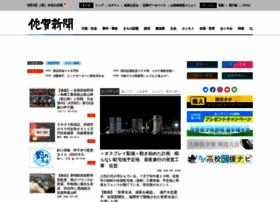 saga-s.co.jp