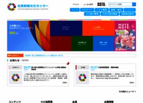 saga-sbc.jp