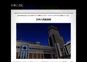 saga-washington.jp